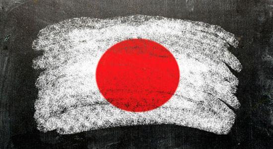Becas en Japón para estudiantes colombianos